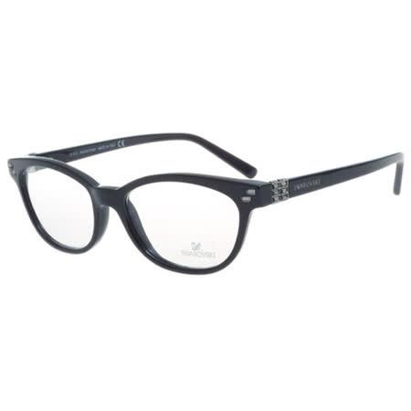 SWAROVSKI-時尚光學眼鏡(黑色)SW5003