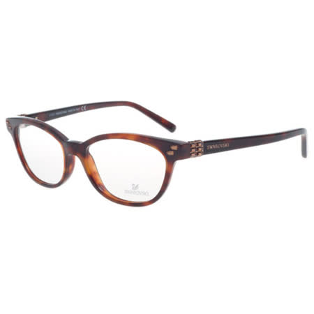 SWAROVSKI-時尚光學眼鏡(琥珀色)SW5003