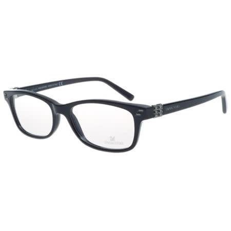 SWAROVSKI-時尚光學眼鏡(黑色)SW5004