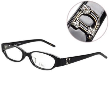 Dior-時尚光學眼鏡(黑色)