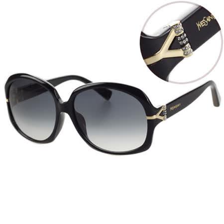 東方版好戴~水鑽系列! YSL-時尚太陽眼鏡 (黑色)