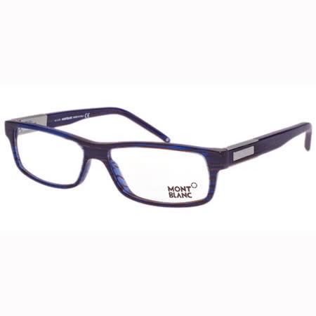 萬寶龍 MONTBLANC-時尚光學眼鏡(共2色)MB334