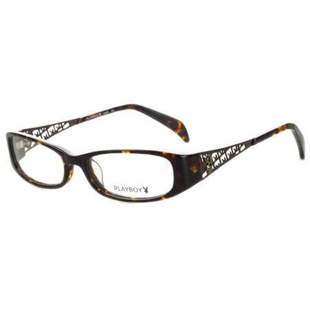 PLAYBOY-時尚光學眼鏡(共三色)PB85132