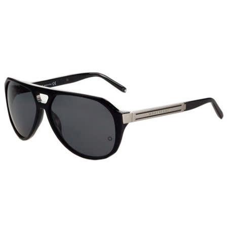 萬寶龍 MONTBLANC-時尚太陽眼鏡(黑/琥珀)MB363S