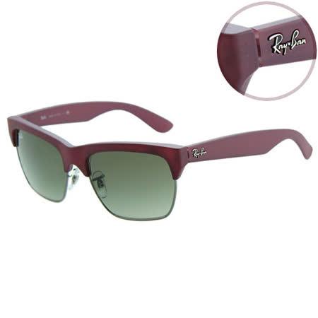 RAY BAN太陽眼鏡-RB4186(紫紅色)