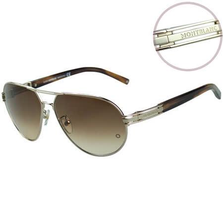 萬寶龍MONTBLANC-時尚太陽眼鏡(金色/槍色)MB401S
