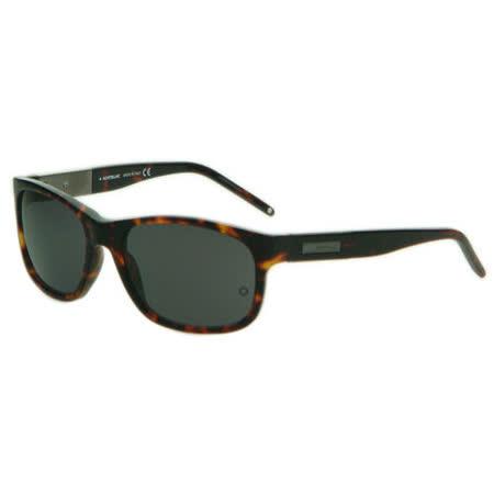 萬寶龍 MONTBLANC-時尚太陽眼鏡(琥珀色)MB278S