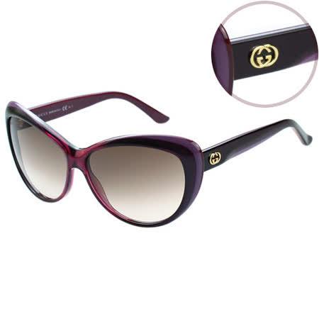 GUCCI-時尚太陽眼鏡(漸層桃紫色)
