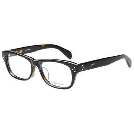 CELINE-時尚光學眼鏡(共2色)