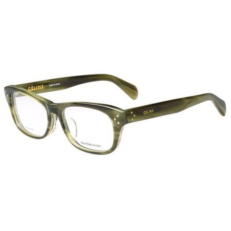 CELINE-時尚光學眼鏡(木紋亞麻綠)