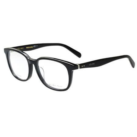 CELINE- 低調復古 光學眼鏡CL1021F (黑色)