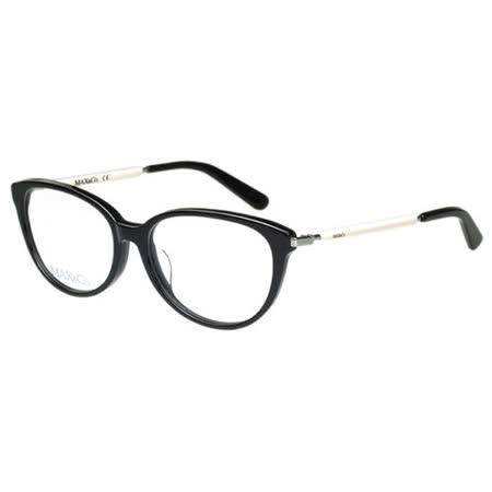 MAX&CO. 時尚光學眼鏡(黑色)MAC234F