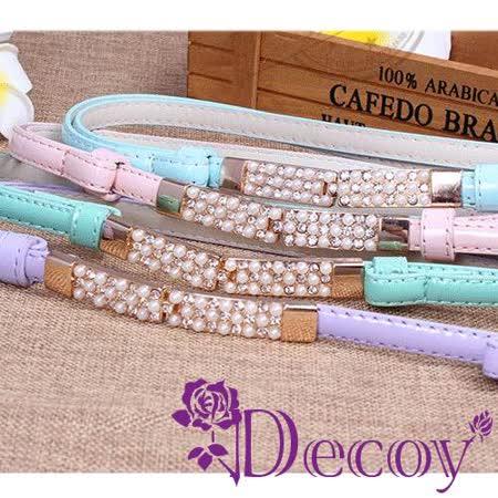 【Decoy】珍珠交錯*馬卡龍伸縮皮帶/藍