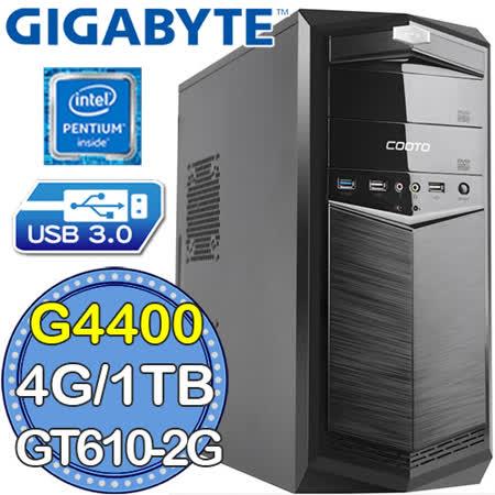 技嘉H110平台【槍刃軍團】Intel第六代G系列雙核 GT610-2G獨顯 1TB燒錄電腦
