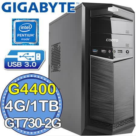 技嘉H110平台【槍刃英雄】Intel第六代G系列雙核 GT730-2G獨顯 1TB燒錄電腦