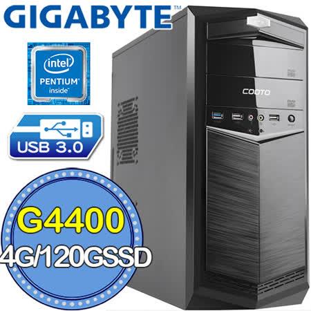 技嘉H110平台【槍刃傷跡】Intel第六代G系列雙核 SSD 120G效能電腦