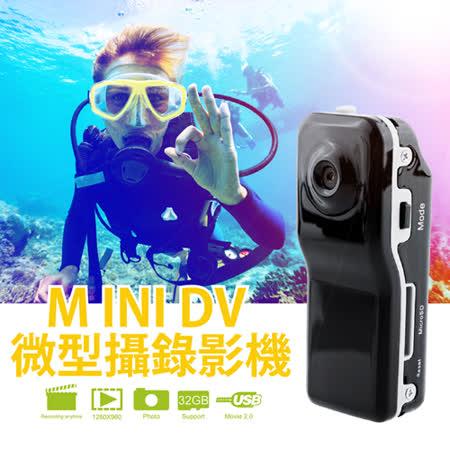 最新升級版微型攝錄影機 可邊充邊錄長時間錄影