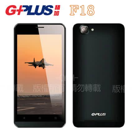 GPLUS F18 無照相機功能5吋4,000mAh大容量電池長待機3G雙卡軍人機※內附保貼※