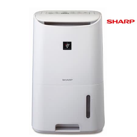 SHARP夏普6.5L自動除菌離子溫濕感應除濕機DW-F65HT
