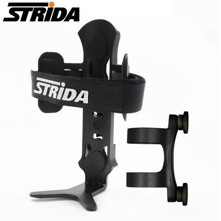 【STRIDA】MONKII CAGE 兩段式V字扣萬用型快拆水壺架含座 黑