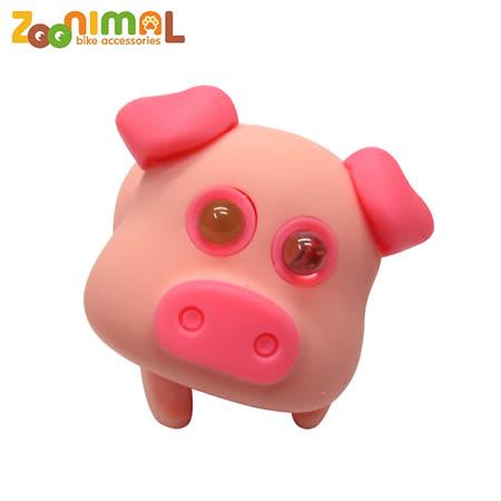 【ZOONIMAL】 可愛動物LED單車用前燈 粉紅豬