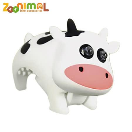 【ZOONIMAL】 可愛動物LED單車用前燈 呆乳牛
