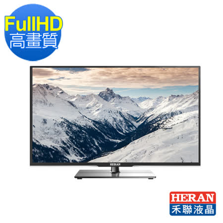 【HERAN禾聯】 58型FULLHD LED液晶顯示器+視訊盒(HD-58DF6)