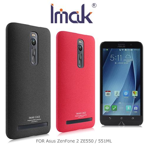 IMAK Asus ZenFone 2 ZE550/551ML 5.5吋 牛仔超薄保護殼 彩殼 保護套