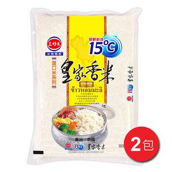 三好米泰國皇家香米 3KG*2包