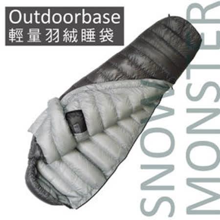 【Outdoorbase】Snow Monster 頂級極輕量800g 法國白羽絨保暖睡袋 FP700+  24530 銀灰