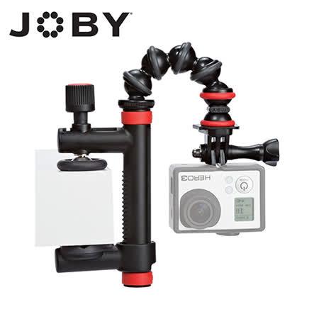 JOBY Action Clamp & GorillaPod Arm 金剛爪用動攝影機固定鎖臂 GP100