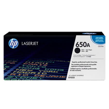 【HP 碳粉匣】HP CE270A 黑色碳粉匣650A/ CP5525