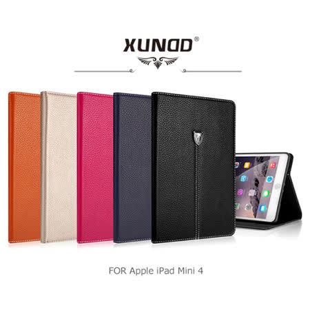 XUNDD Apple iPad Mini 4 with Retina 貴族可立皮套