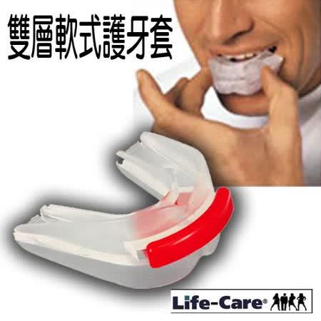 台灣製造外銷歐美之防磨牙.大眾運動/雙層軟式護牙套(1牙套+1NG收納盒)