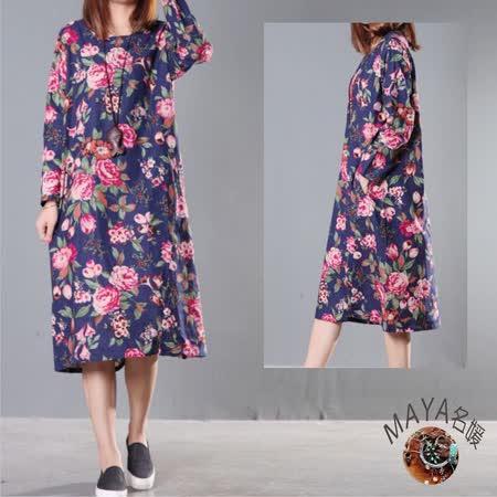 【Maya 名媛】(m~2xl)棉麻圓領長袖袍式連衣中國花長裙-藍色系