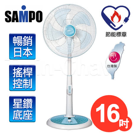 【聲寶SAMPO】16吋微電腦星鑽遙控定時立扇/SK-FT16R