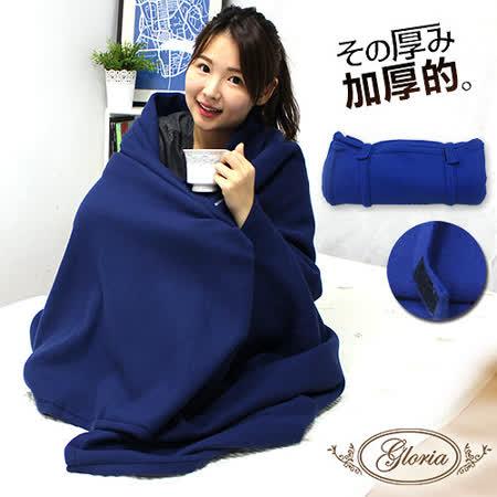 【KOTAS】葛蘿莉雅Gloria 法蘭絨加厚保暖毯 (超值二入)