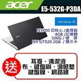 ACER E5-532G-P3DA 15吋四核獨顯筆電 黑白 (加碼送七大好禮) /N3700