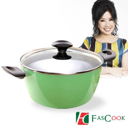 【勸敗】gohappy【菲姐代言】Fascook義大利原裝不沾湯鍋含鍋蓋(24cm)--展示福利品效果如何大 遠 百 幾 點 開門