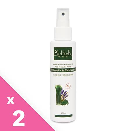 【碧荷柏】天然植物複方精油防蚊噴霧(100ml/瓶)二入+贈長效驅蚊補充掛飾(4入/包)