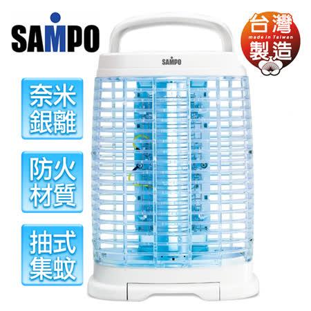 【聲寶SAMPO】15W奈米銀離子捕蚊燈/ML-DF15S