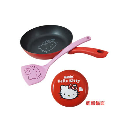 【Hello Kitty】平底鍋24cm (OT-2410R)