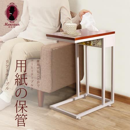 Urban面紙盒潮桌(松木實木)