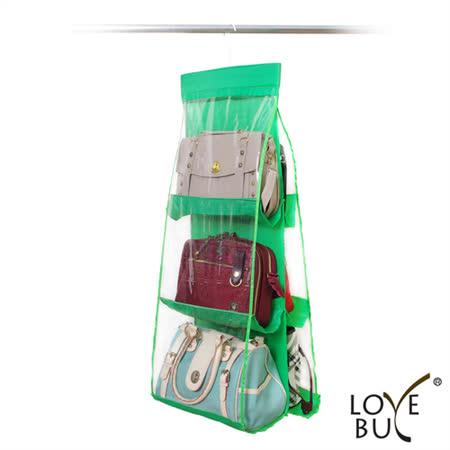 【Love Buy】大容量六格皮包收納掛袋(綠色)1入