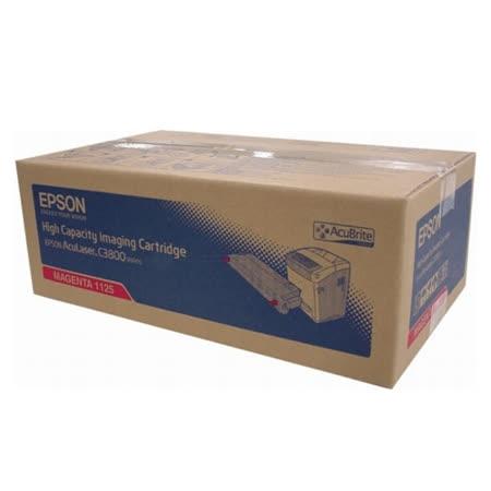【EPSON 碳粉匣】 C13S051125 紅色 原廠碳粉 AL-C3800