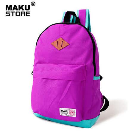 【MAKU STORE】秋新款韓版時尚休閑潮後背包-紫色