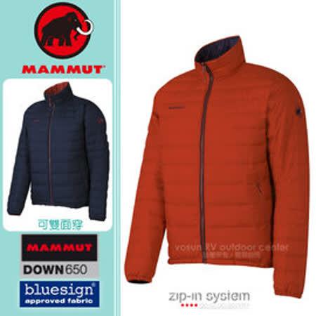 【瑞士 MAMMUT 長毛象】男新款 Whitehorn Jacket 雙面穿鵝絨外套/Whitehorn羽絨外套.防風羽絨衣.防潑水外套.夾克大衣_橘/黑 15670-3348