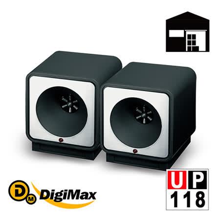 Digimax★UP-118 營業用專業型單孔式高音壓超音波驅鼠器《超優惠2入組》