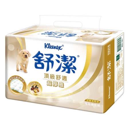 【舒潔】頂級舒適超厚感抽取衛生紙(90抽x8包x8串/箱)
