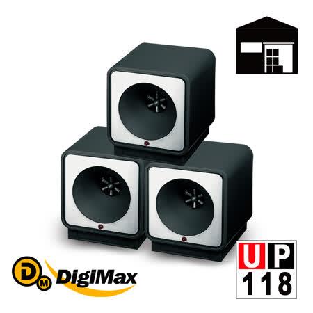 Digimax★UP-118 營業用專業型單孔式高音壓超音波驅鼠器《超優惠3入組》